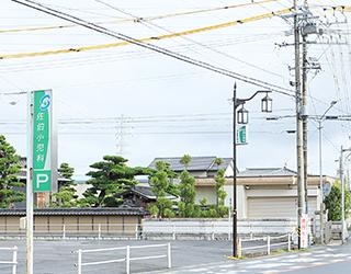 駐車場も20台完備、尾張旭駅からも徒歩8分と便利なアクセス